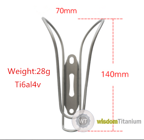 Titanium Water Bottle Cage